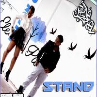 Stone & Jezreel - Stand